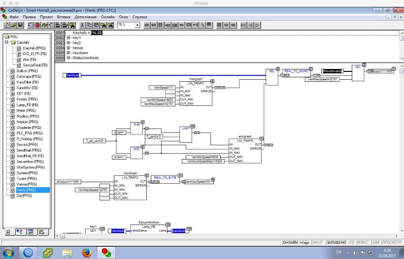 Что нужно для программирования микроконтроллеров?