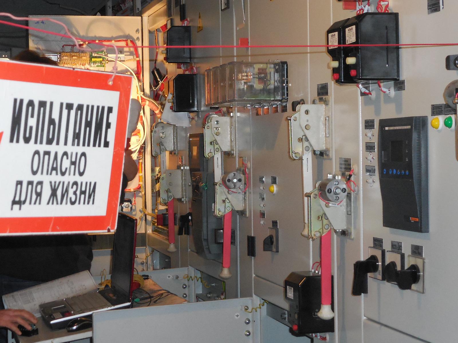Гост 12.3.019-80 система стандартов безопасности труда (ссбт). испытания и измерения электрические. общие требования безопасности (с изменением n 1), гост от 18 апреля 1980 года №12.3.019-80