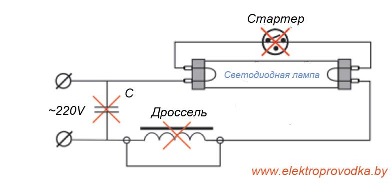 Обзор работоспособных схем подключения люминесцентных ламп