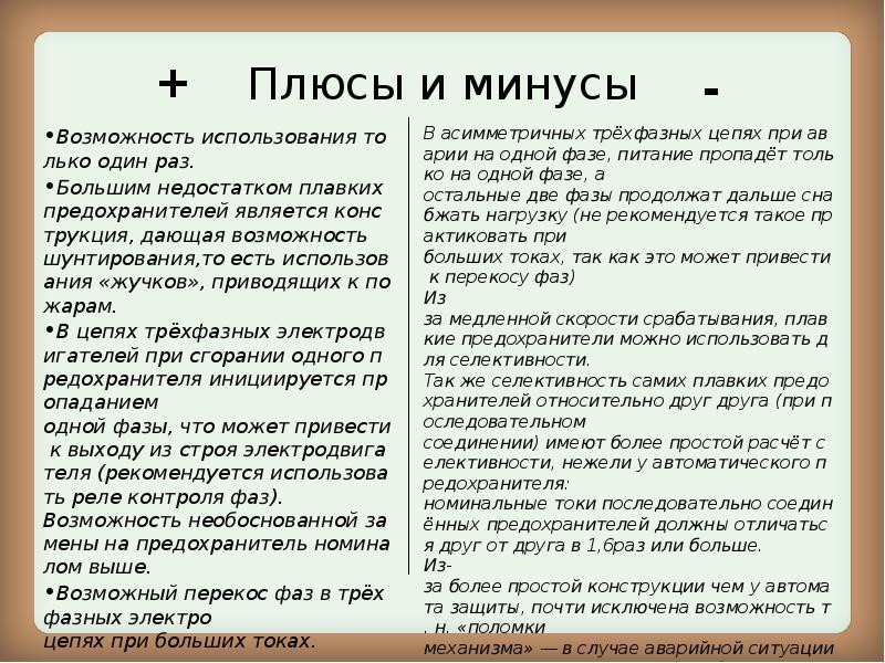 Реле времени рво-п3-22 на дин рейку, таймер, timer, россия | электротехническая компания меандр