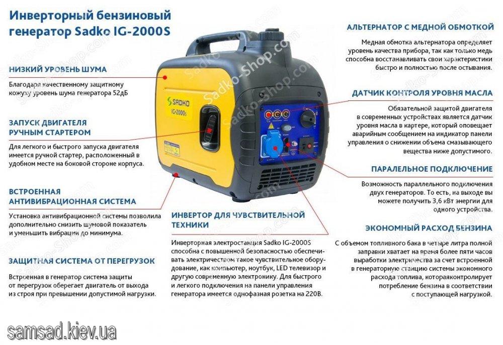 Разница между инверторным и обычным генератором