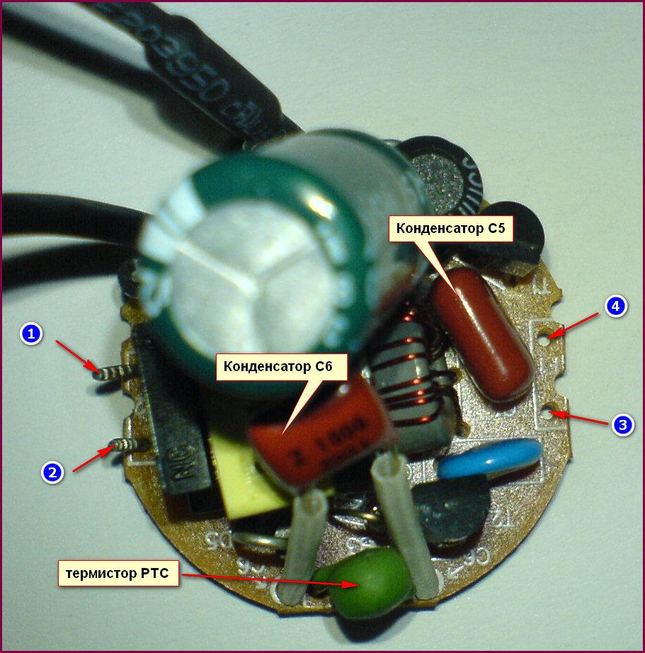 Что такое терморезистор?