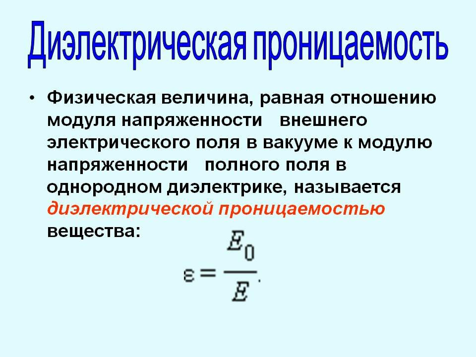 Электричество и магнетизм. общая электротехника и электроника