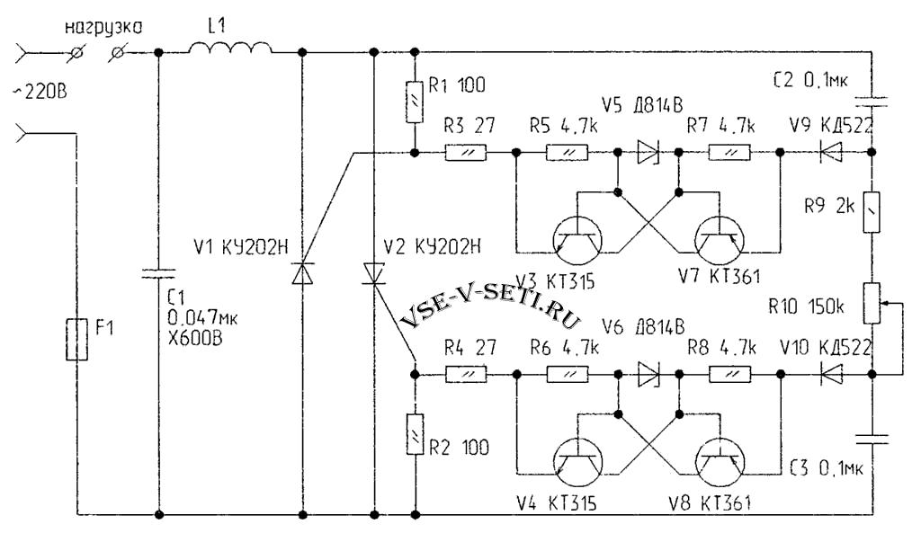 Схема тиристорного регулятора мощности без помех
