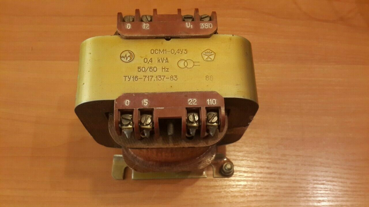 Трансформаторы серии осм1