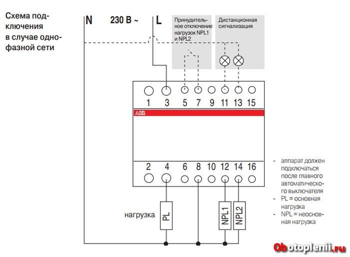 Реле выбора приоритета запуска насосов | электротехническая компания меандр