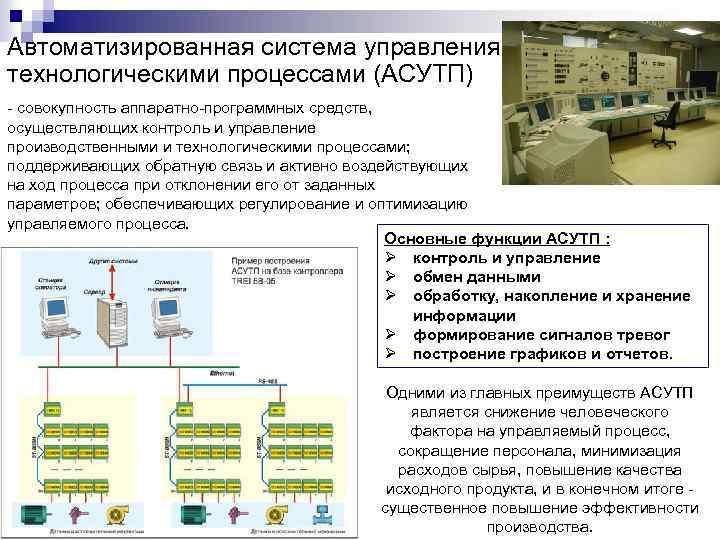 Васильева в.я. дробиков г.а. лагутин в.а. эксплуатация электрооборудования электрических станций и подстанций