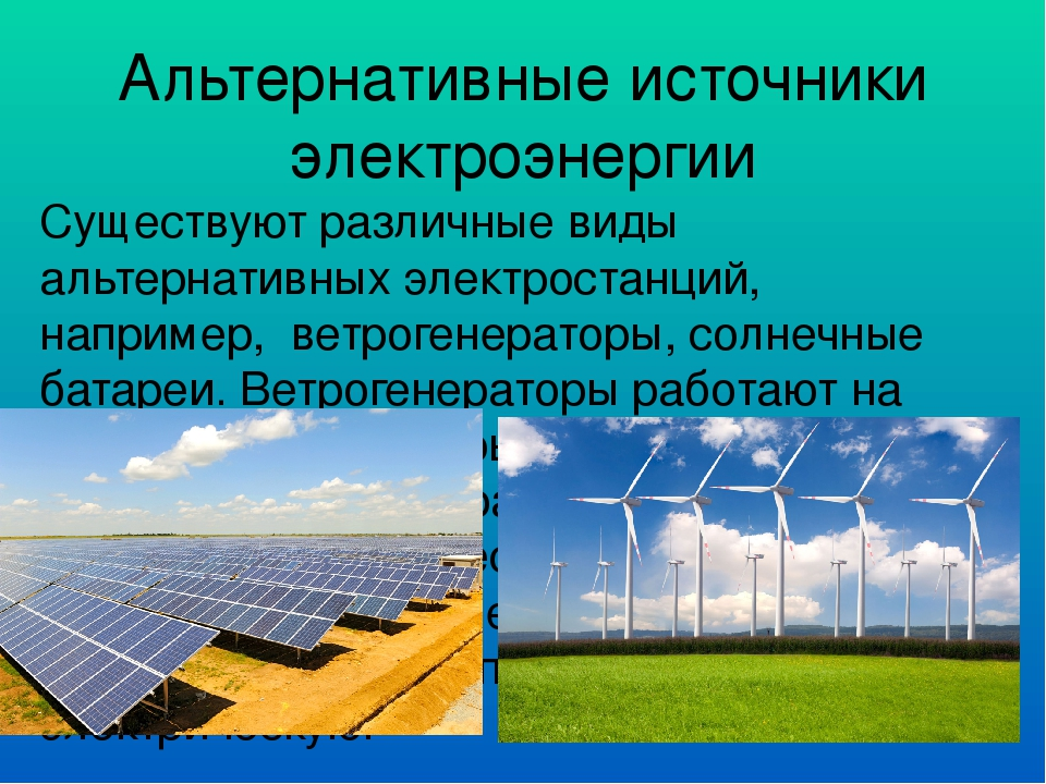 Стратегия повышения энергоэффективности в муниципальных образованиях