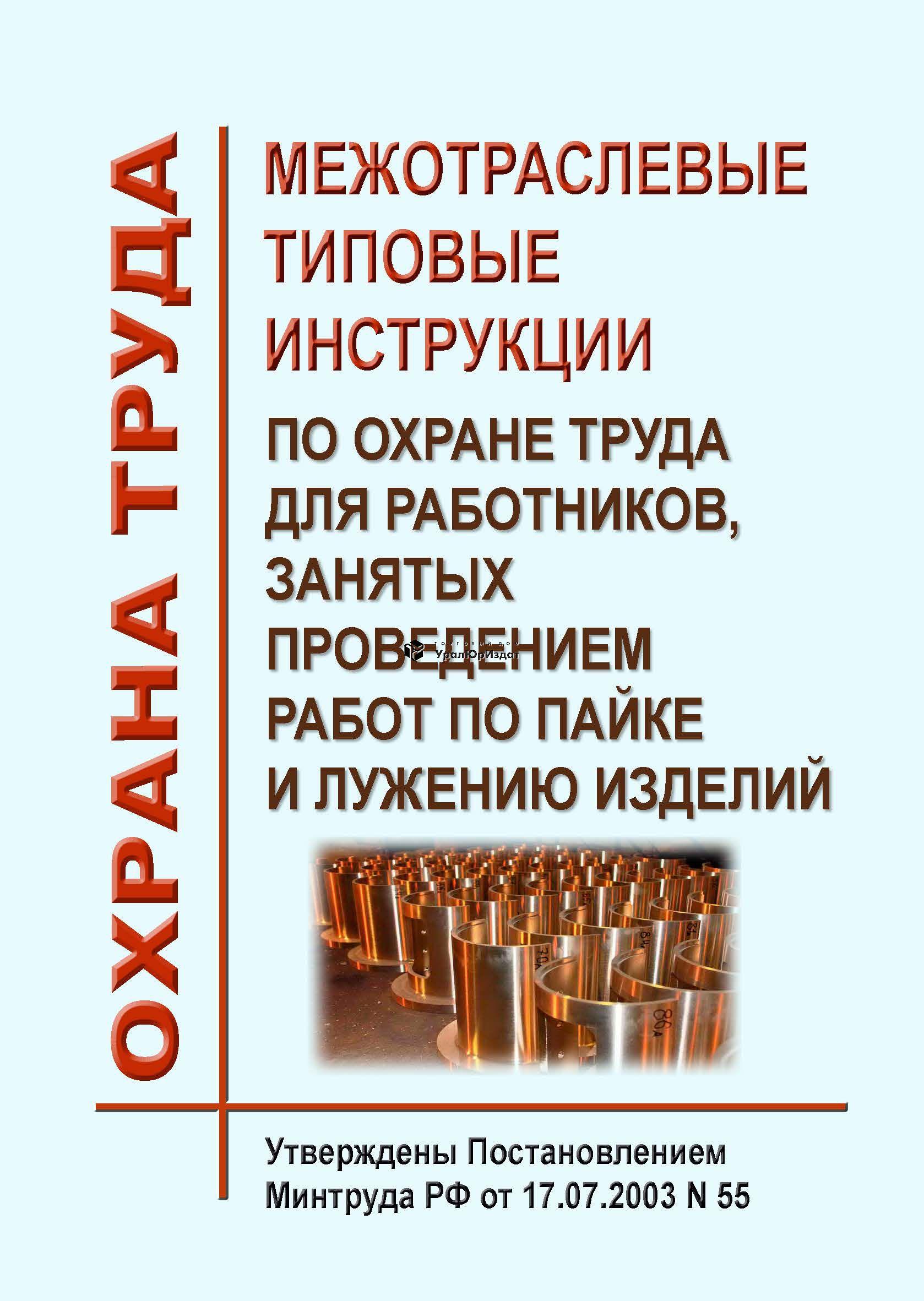 Эксплуатация электрических подстанций и распределительных устройств (63 стр.)