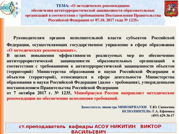 Гост р 55967-2014 (ен 81-21:2009) лифты. специальные требования безопасности при установке новых лифтов в существующие здания (переиздание)