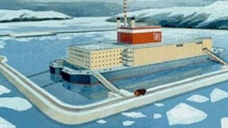 Все атомные электростанции россии списком