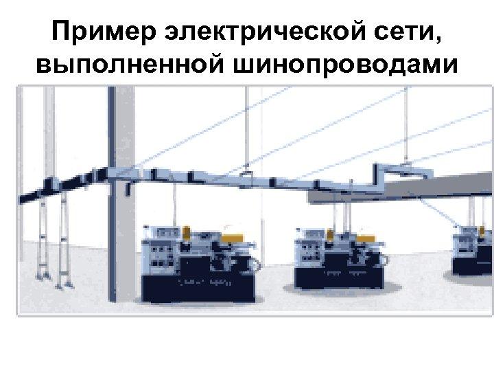 Крановые троллеи: что это такое, устройство закрытого типа для мостовых и козловых кранов
