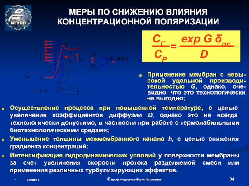 Коэффициент абсорбции (электротехника)
