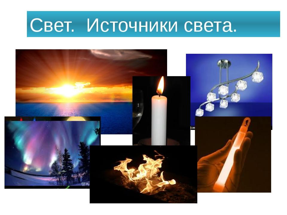 Управление свойствами источников света | autocad | autodesk knowledge network