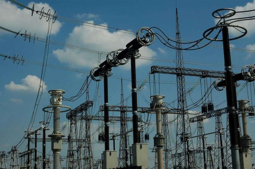 Диспетчерский пункт района распределительных сетей - высокочастотные каналы связи по линиям электропередачи