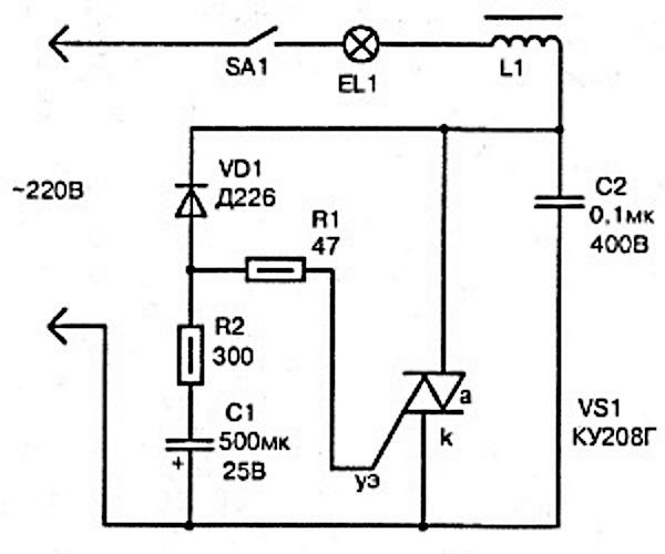 Диммер для ламп накаливания: какой лучше купить, схема для подключения