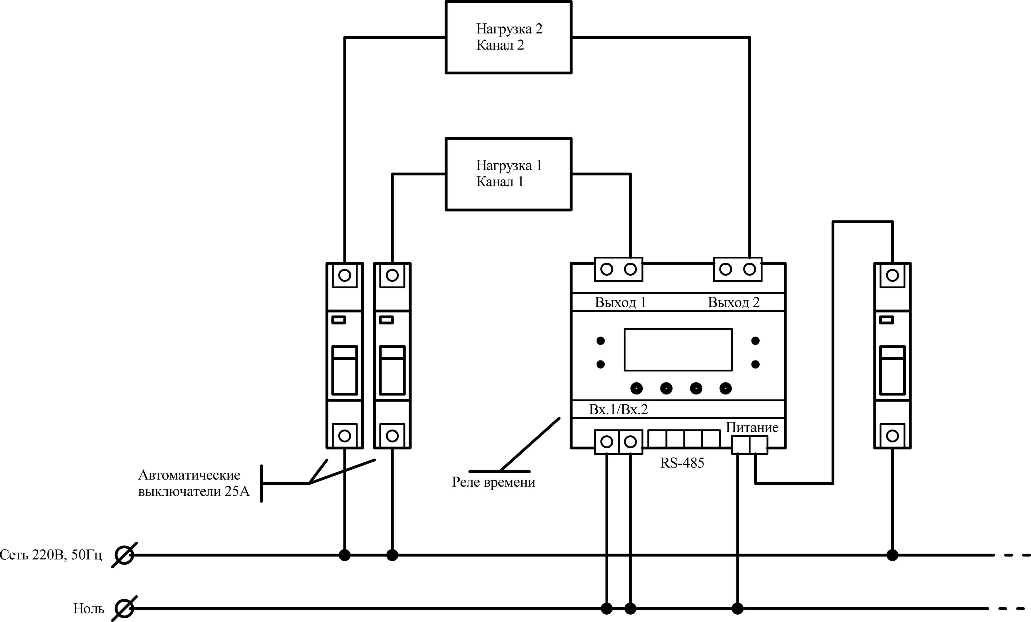 Реле времени рво-26м с выдержкой времени после снятия напряжения питания | электротехническая компания меандр