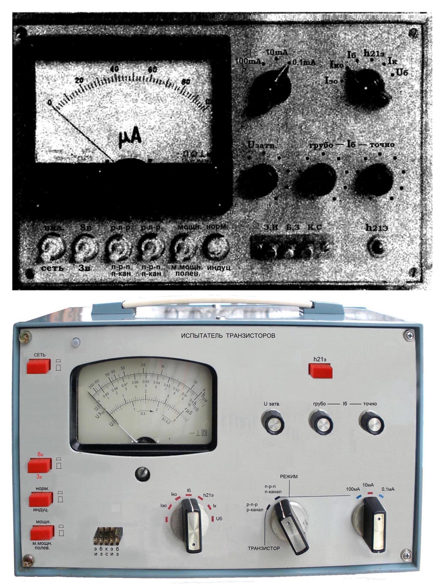Что такое полевой транзистор и как его проверить