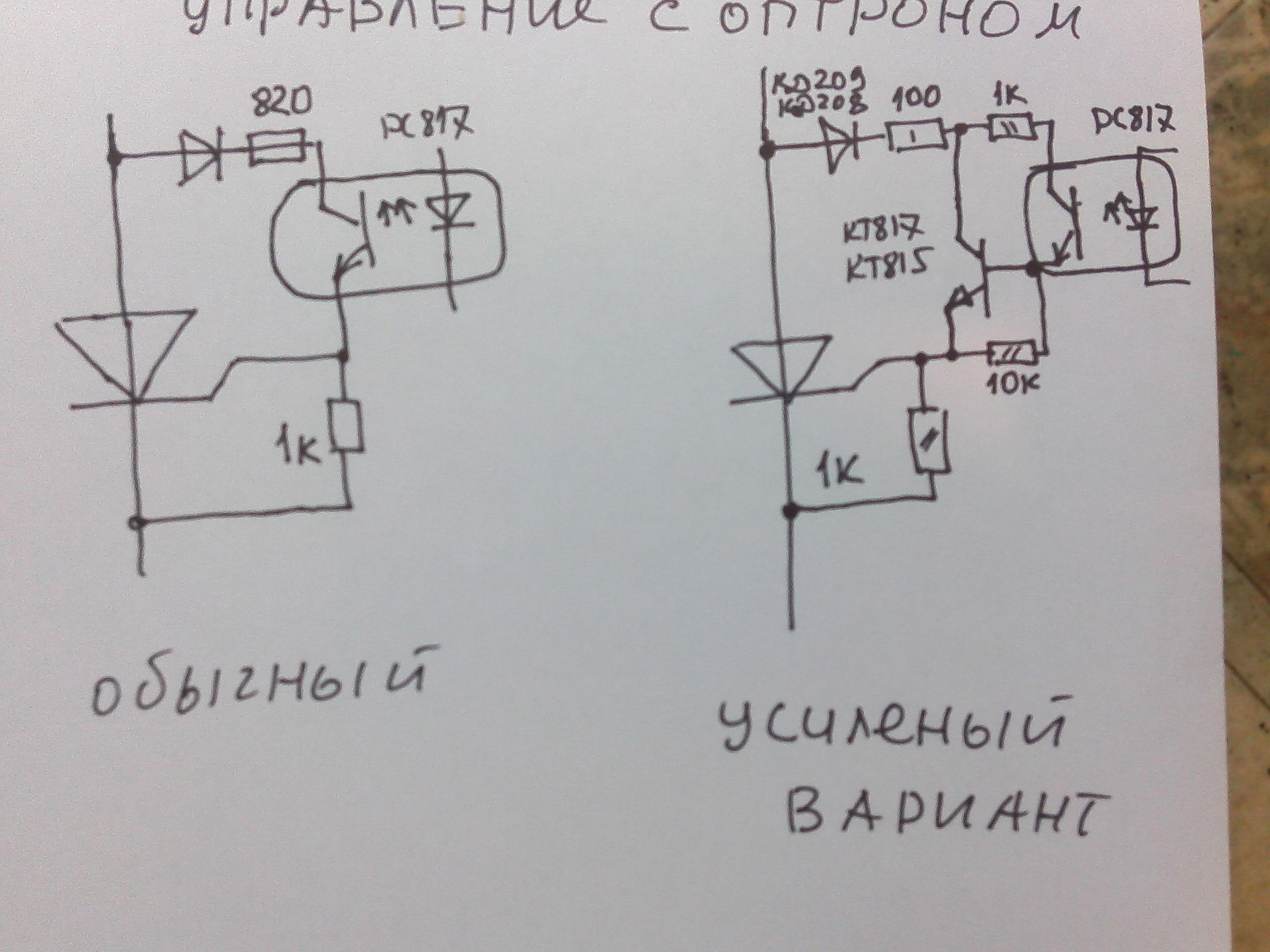 Тиристоры: принцип действия, конструкции, типы и способы включения