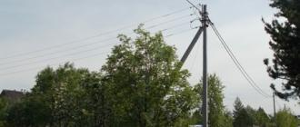 Правила безопасности вблизи оборванного провода воздушной линии электропередач