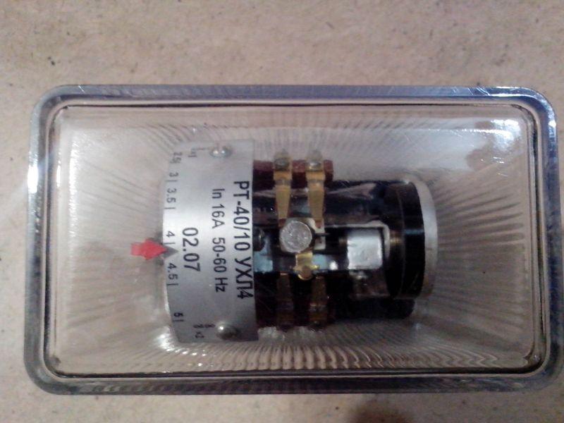 Реле максимального тока серии рт40 и рт140