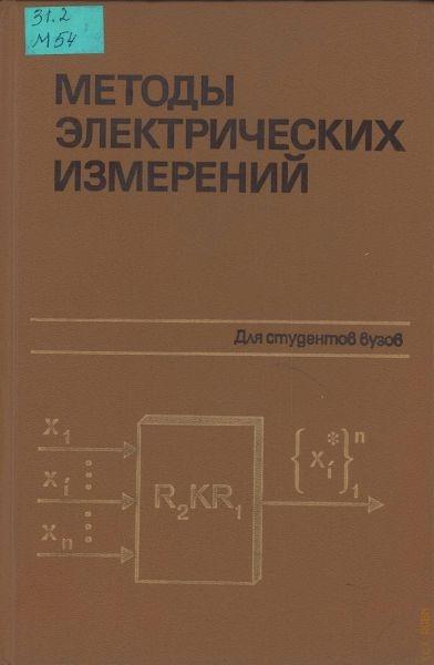 Глава 2.12. электрическое освещение / правила птээп / библиотека / элек.ру