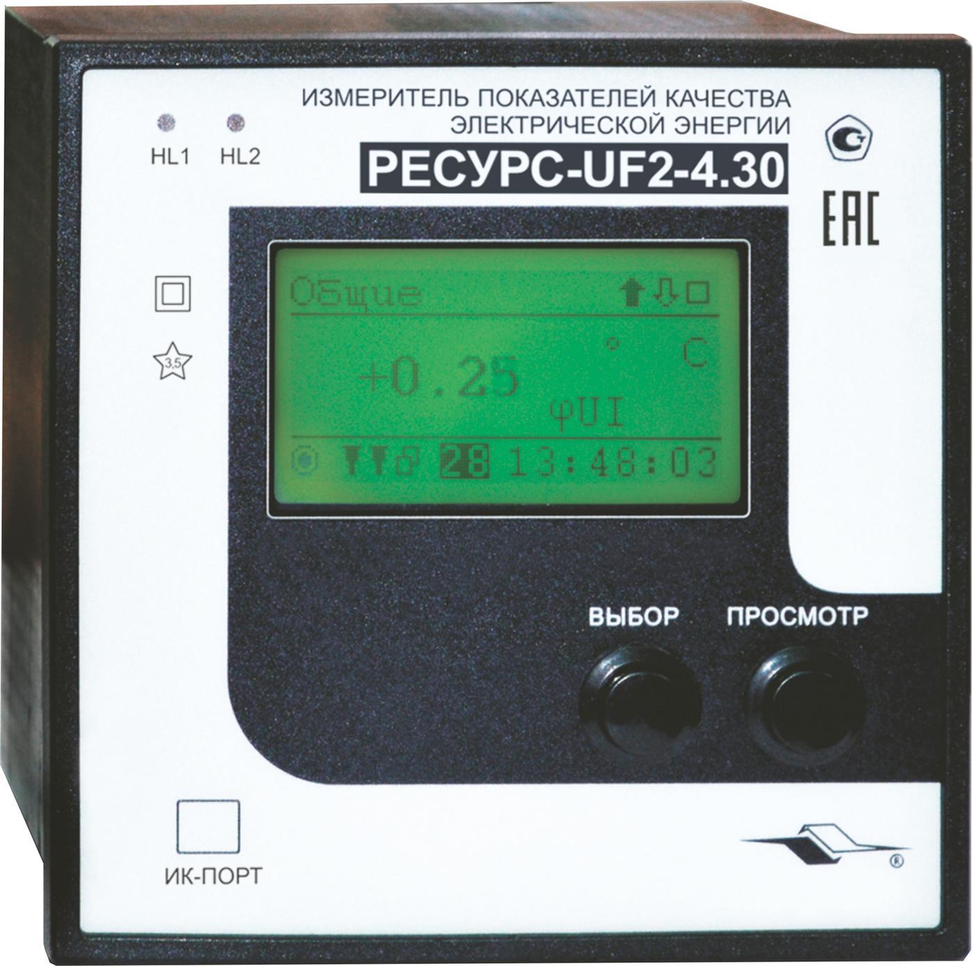 В чем измеряется потребление. измерение электрической энергии. получение электрической энергии. единицы измерения электрического тока