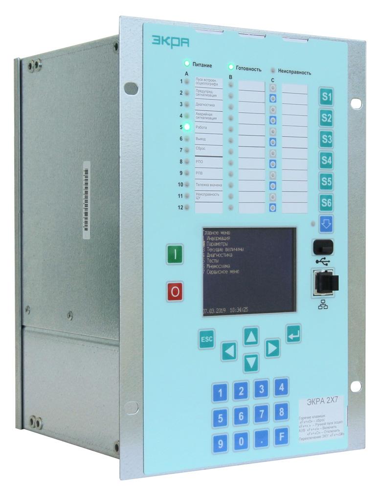 Актуальность перевода реализации отключения нагрузки по командам автоматической частотной разгрузки на напряжение 0,4 кв