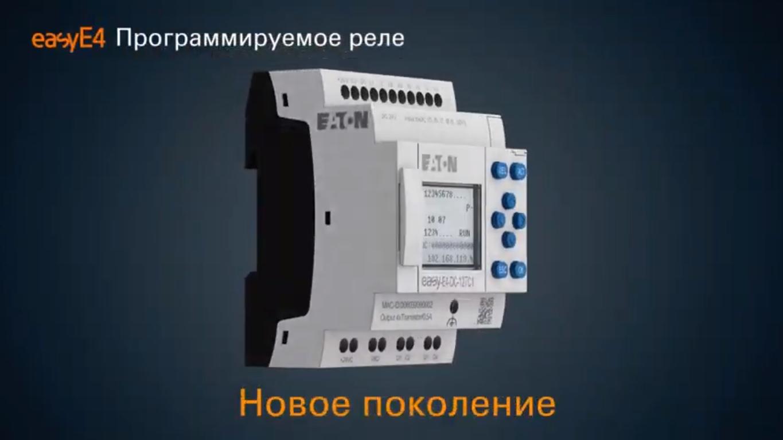 """Ооо """"техноэлектро"""""""