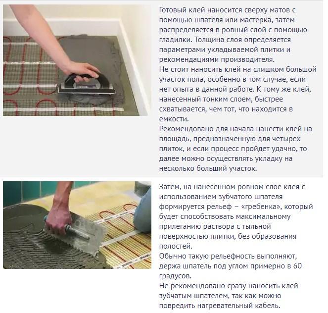 Токопроводящий клей: как сделать своими руками