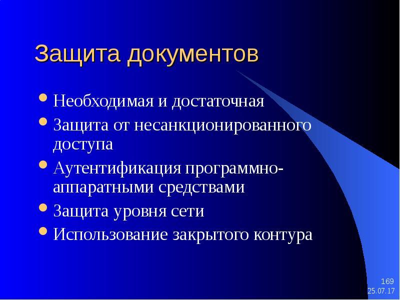 Пересечение и сближение вл между собой / пуэ 7 / библиотека / элек.ру