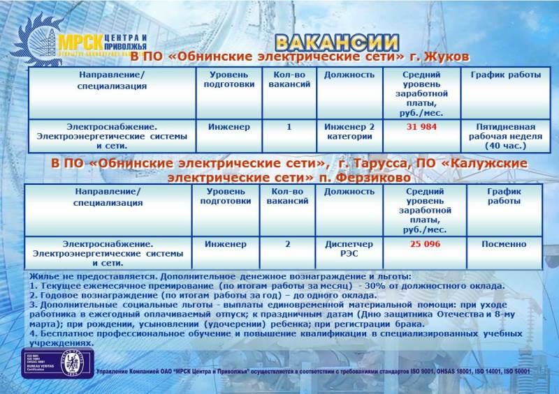 Пуэ-7 п.1.2.17-1.2.21  категории электроприемников и обеспечение надежности электроснабжения