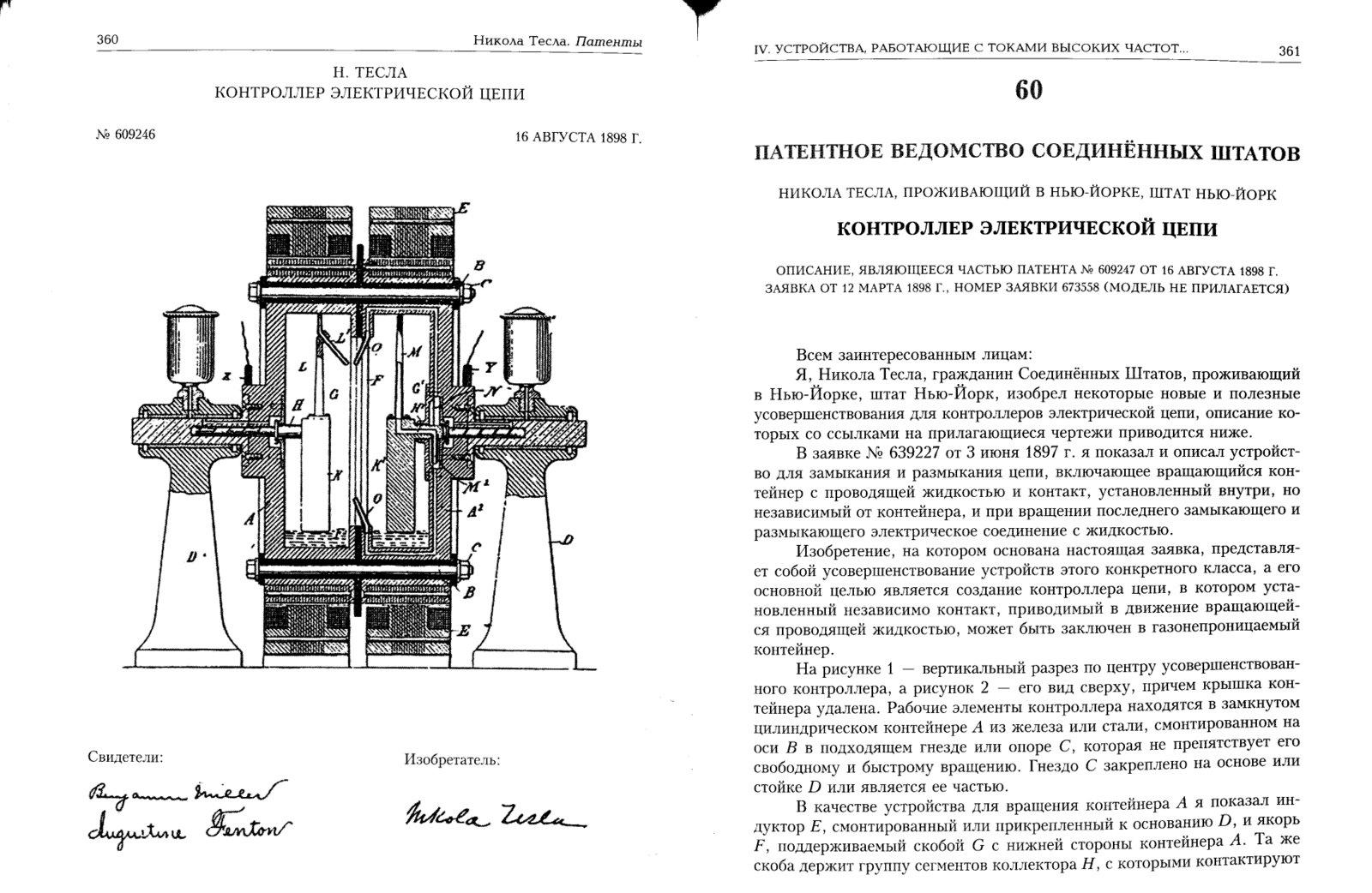 Что такое преобразователь частоты переменного тока (vfd)? / статьи и обзоры / элек.ру