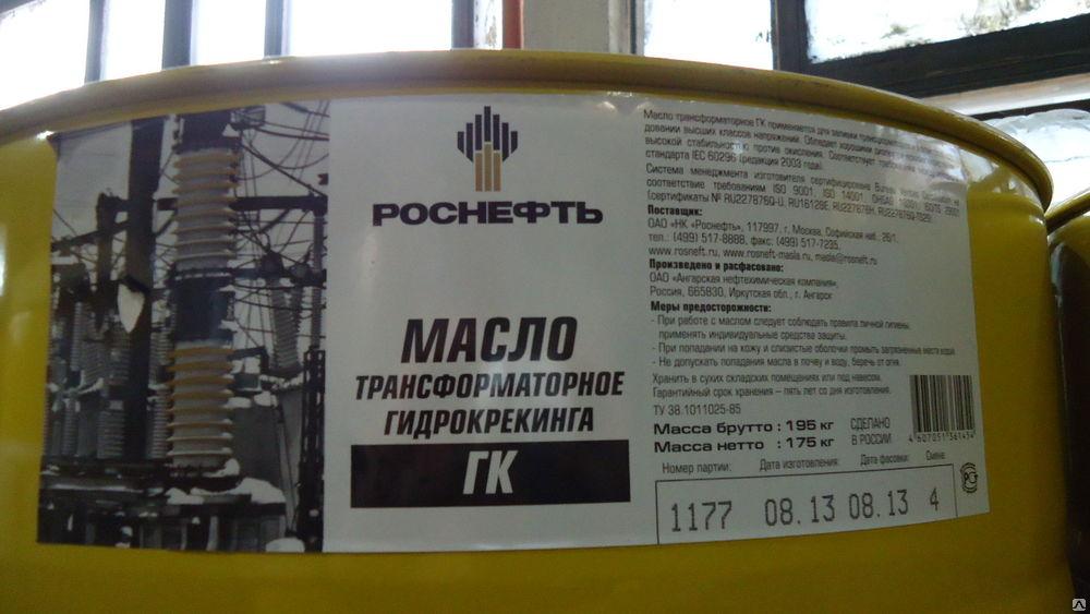 Трансформаторное масло. характеристики и свойства масла в трансформаторном баке - оптимасоюз