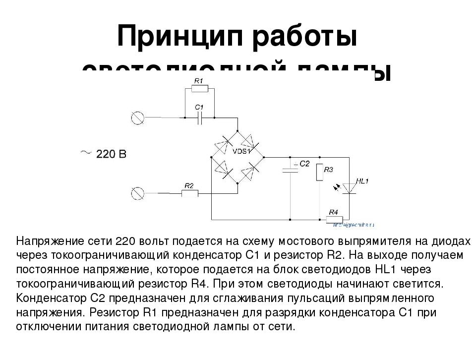 Что такое конденсатор, как он работает и для чего его назначение