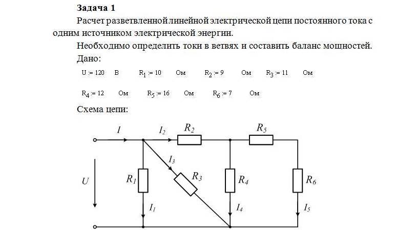 Расчет электрического тока по мощности: формулы, онлайн расчет, выбор автомата