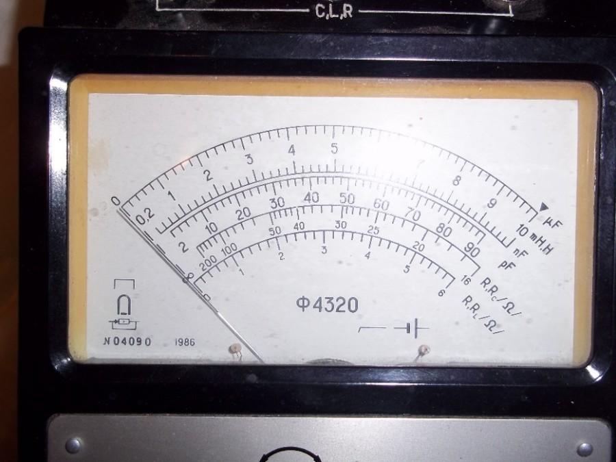 Цифровые методы измерения фазового сдвига