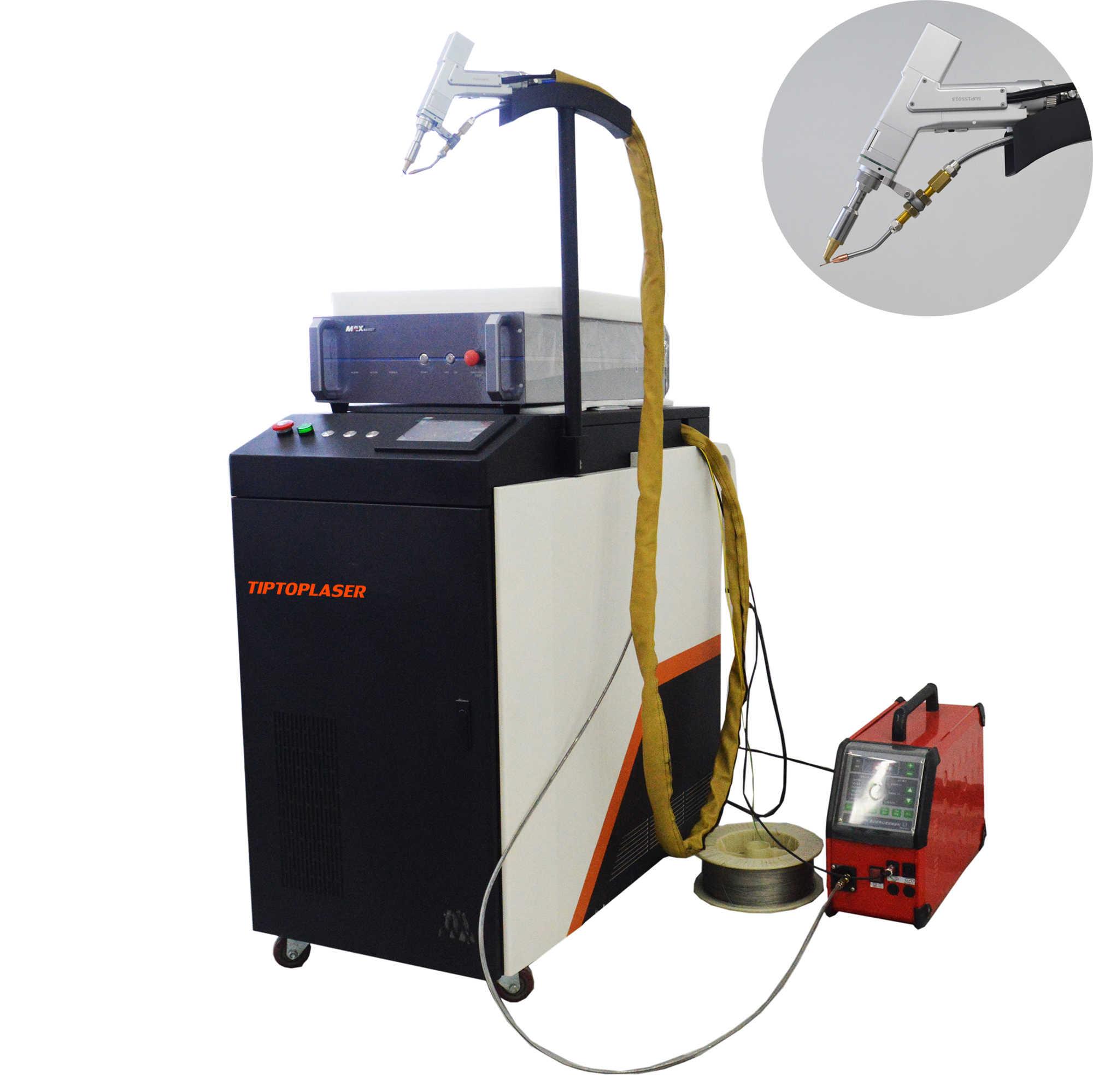 Оборудование для лазерной сварки и наплавки