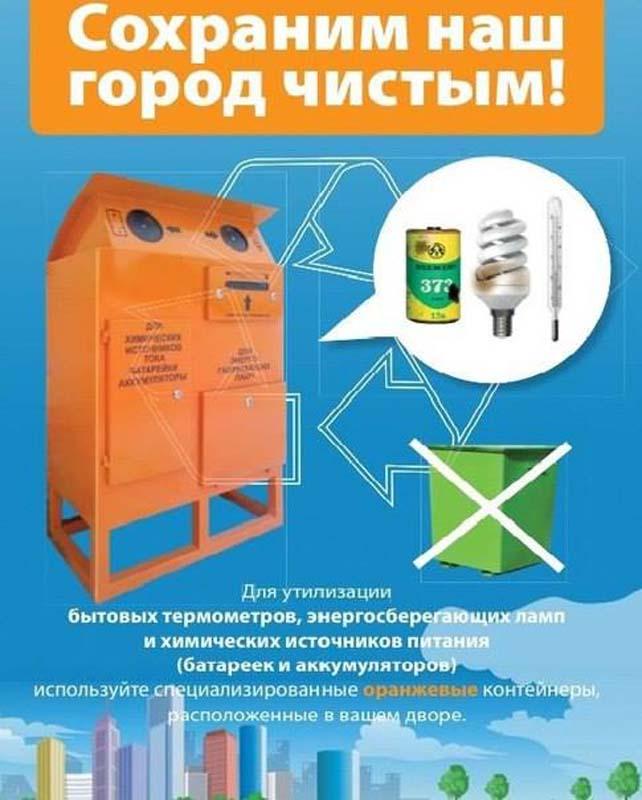Как происходит утилизация и переработка аккумуляторов разных типов