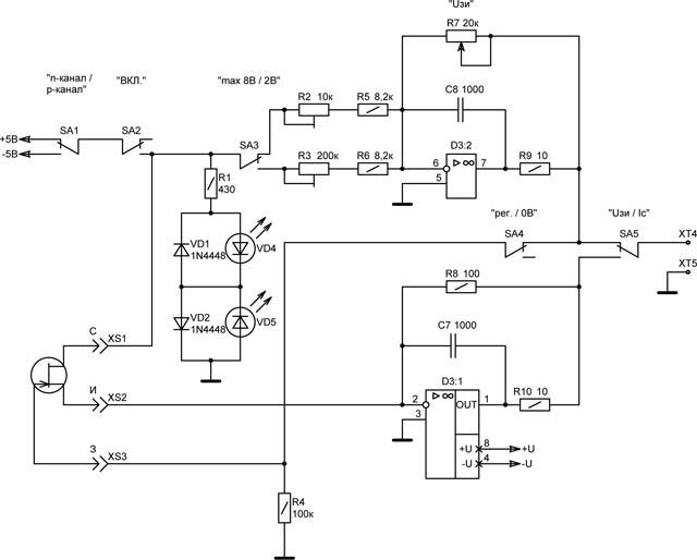 Транзисторы: схема, принцип работы, чем отличаются биполярные и полевые