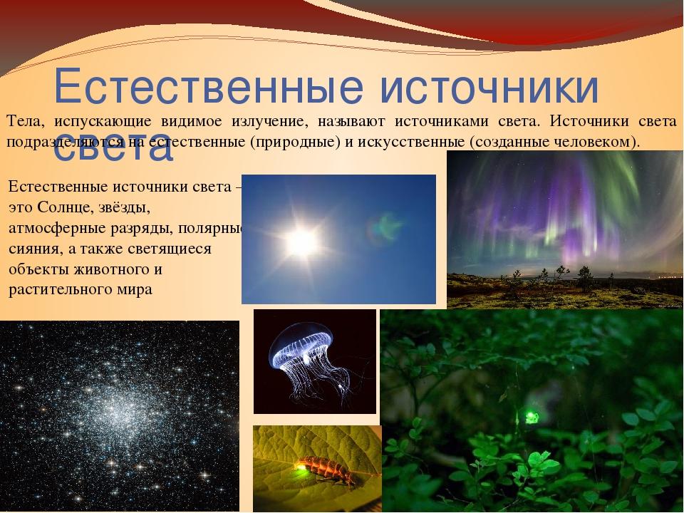 Контрольная работа по физике световые явления 8 класс