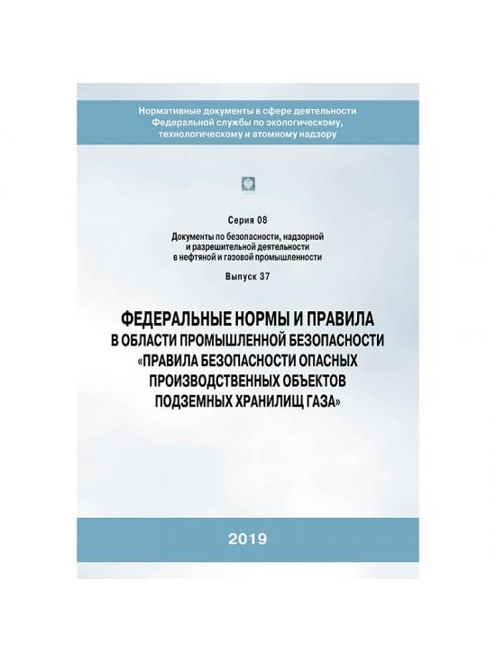 коммутационные аппараты / пуэ 7 / библиотека / элек.ру