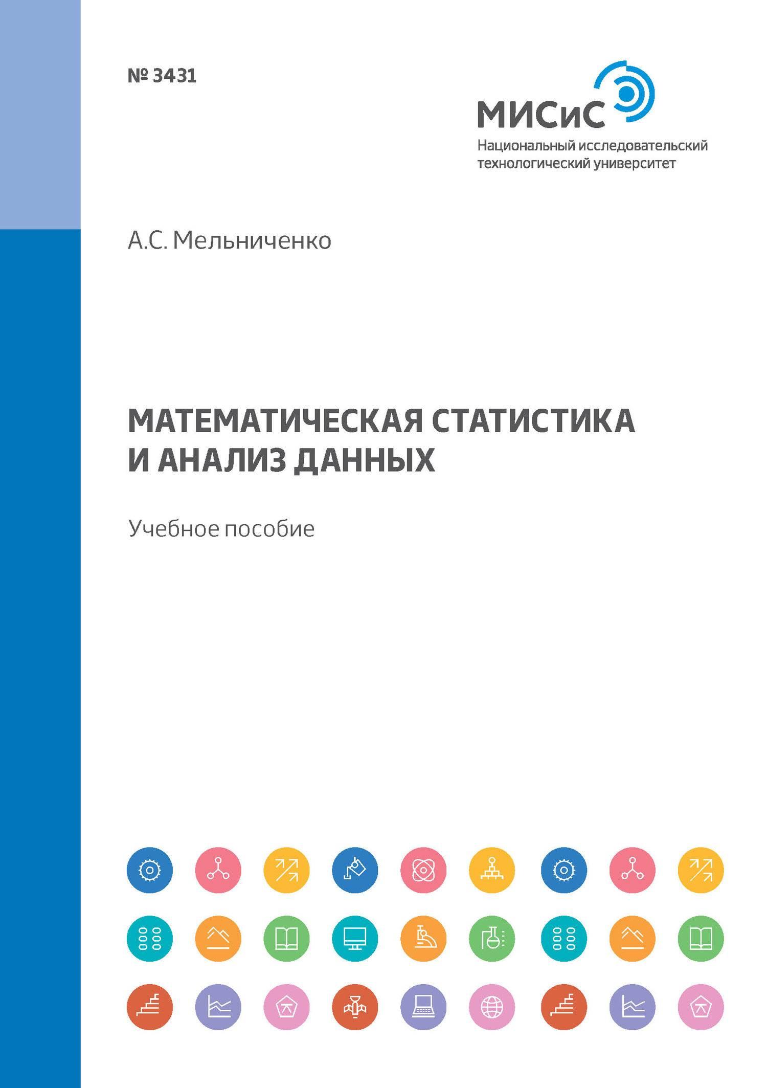 Классификация и принцип работы электромагнитов