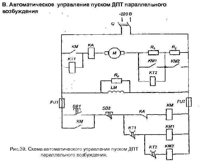 Электрическая схема ад