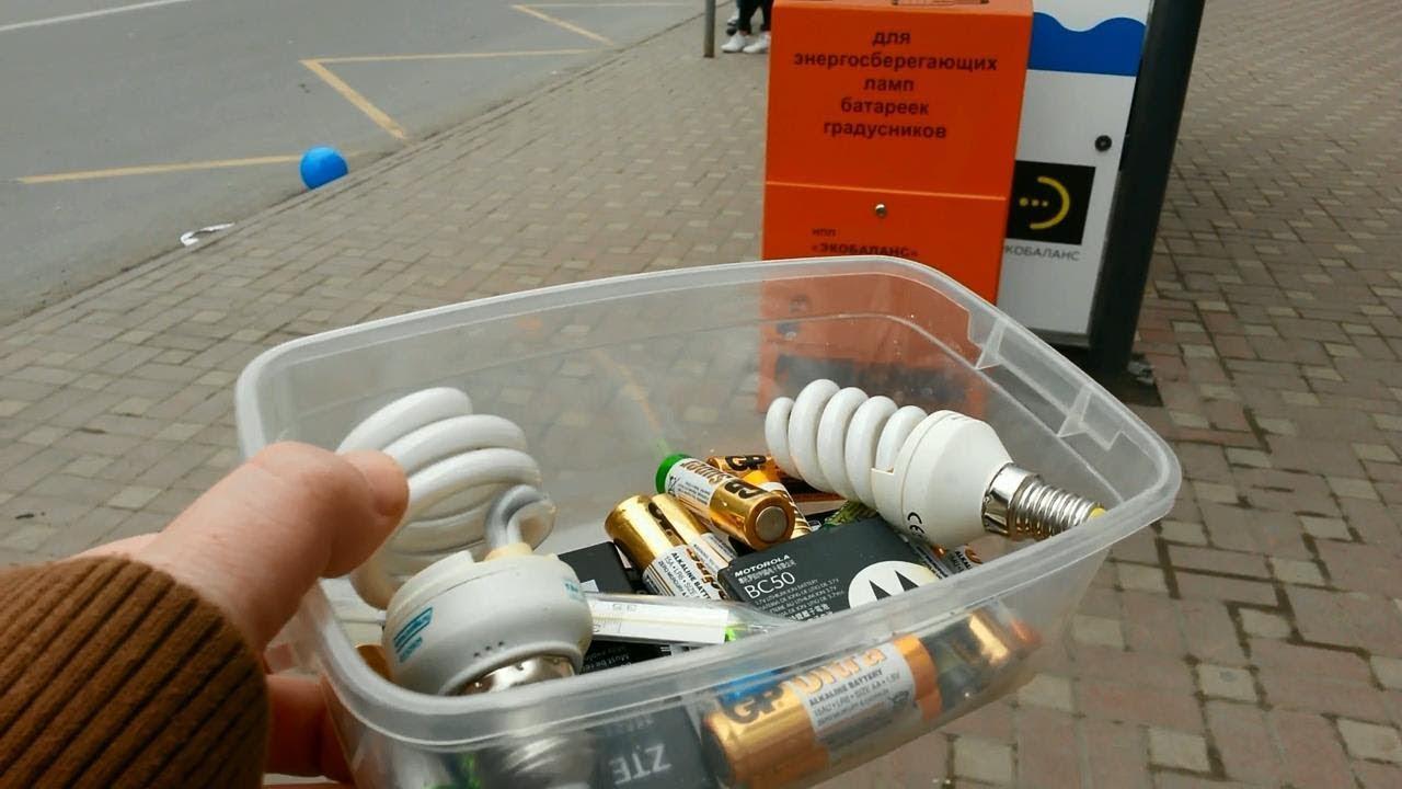 Утилизация автомобильных аккумуляторов, сдать старые акб