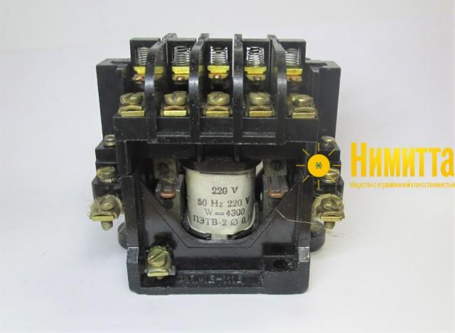 Пускатель электромагнитный пмл