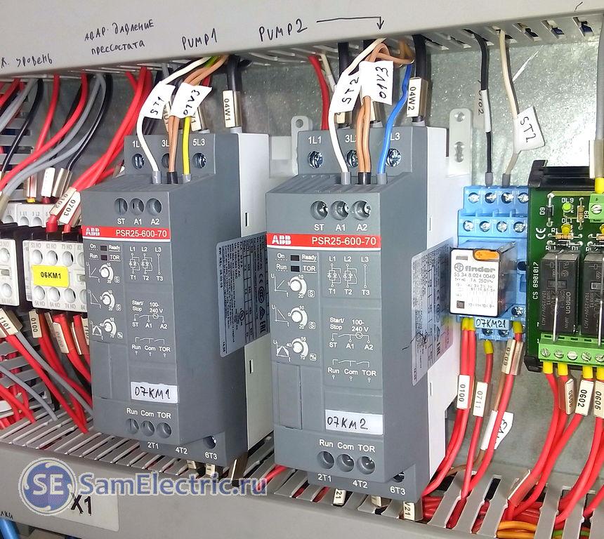 Частотно-регулируемые приводы и устройства плавного пуска: грамотный подход к выбору необходимого оборудования