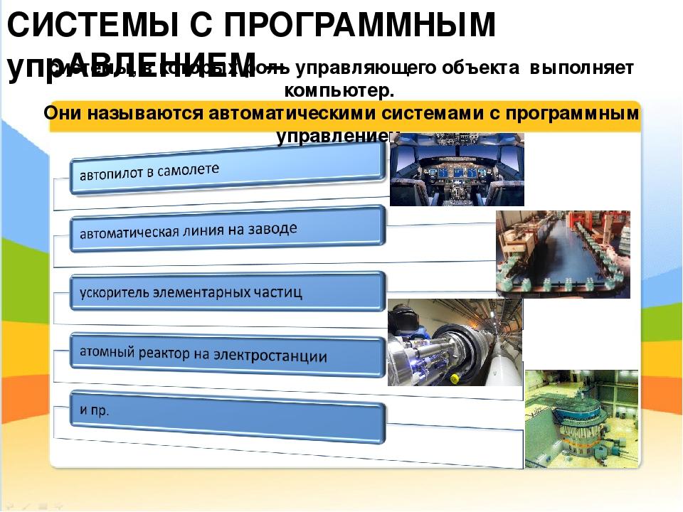 Станочные модули и гибкие системы - лекции по металлорежущим станкам - лекции по мрс.doc