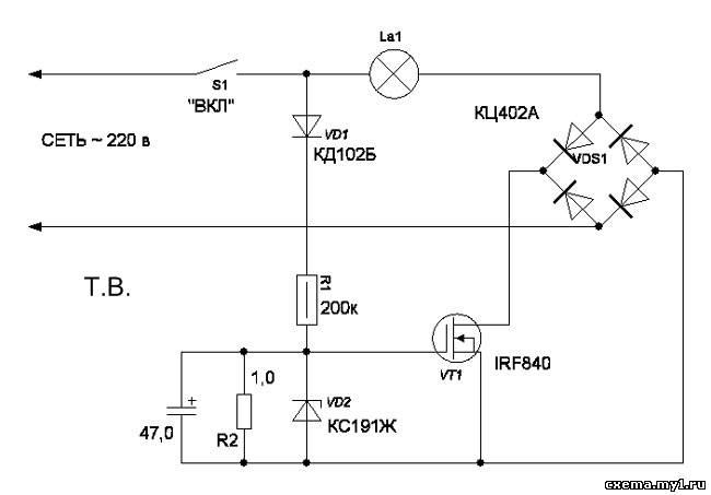 Схема для плавного включения ламп накаливания 220в
