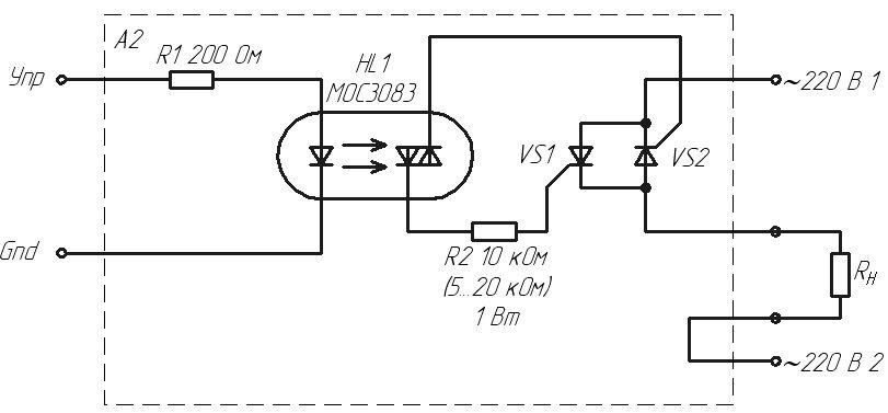 """Презентация на тему: """"полупроводниковые и микроэлектронные приборы тиристоры."""". скачать бесплатно и без регистрации."""